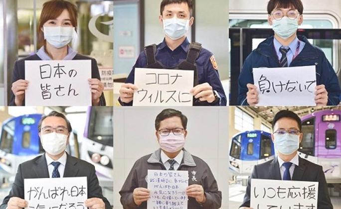 台湾から日本へ届いた心温まるメッセージが話題に