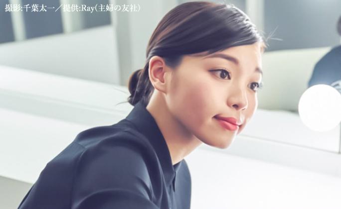 「オンラインBAプロジェクト produced by 元美容部員 和田さん。」が始動