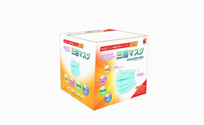 関東食糧株式会社がコロナ感染拡大防止に取り組む皆様を応援!原価マスクを5月18日(月)より申込開始