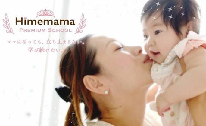 Himemama【オンライン講師デビューを応援】1万円でママ&こども向けオンライン講座買取