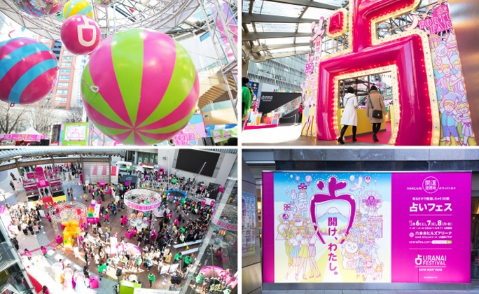 日本最大級の占いイベント「占いフェス」2020年7月、初のオンライン開催決定