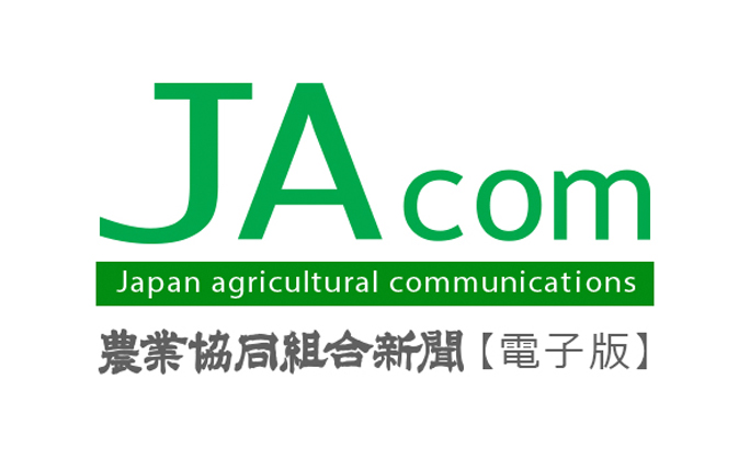 協同産業が酪農家応援「ラッシー作ろう!キャンペーン」開催